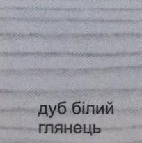 Дуб Білий глянець